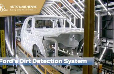 کارشناسی رنگ خودرو در شرکت فورد - Ford's 3D Dirt Detection
