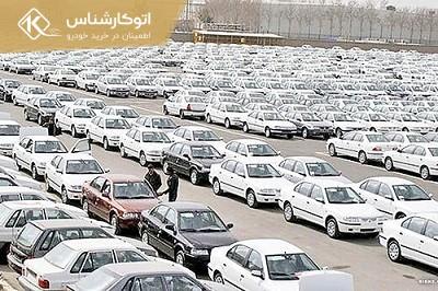 چشم بازار خودرو به «ینگه دنیا»