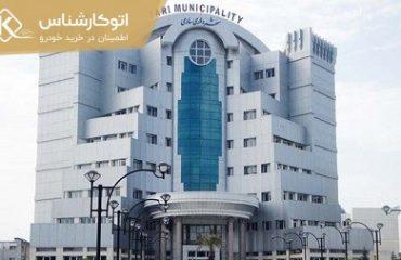 شهردار ساری دستگیر شد