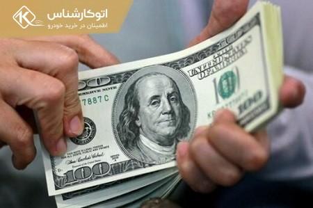 قیمت دلار به کمتر از ۲۰هزار تومان میرسد؟