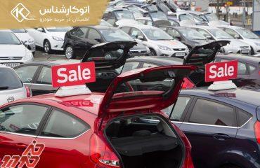 افت مجدد فروش خودرو در بریتانیا