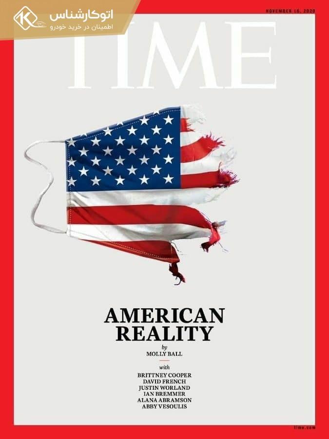 صفحه عجیب مجله تایم؛ واقعیت آمریکای امروز +عکس