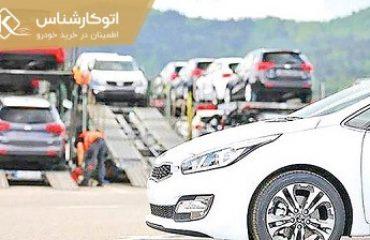 ایست منابع ارزی به واردات خودرو