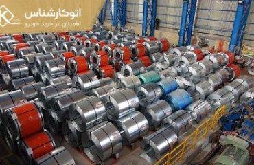 آرامش بازار خودرو و مسکن با تمرکز عرضه فولاد در بورس