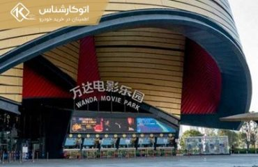 سینمای چین خوب میفروشد