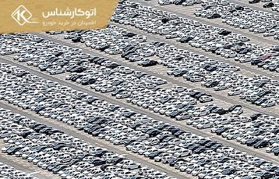آزادسازی قسطی قیمت خودرو