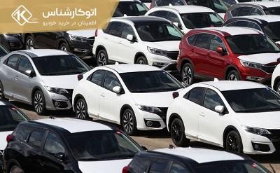 افت کمرشکن قیمت خودرو در بازار اهواز