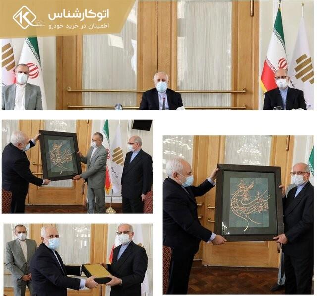 انتصاب جدید در وزارت خارجه +عکس