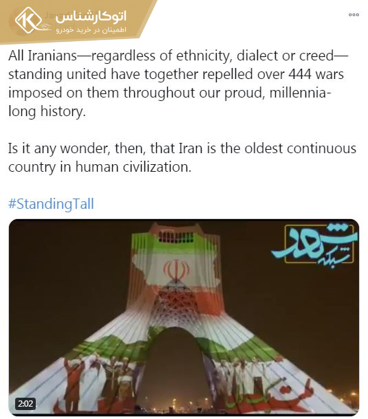 ظریف: محکم ایستادهایم