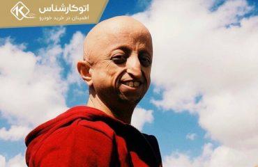 بازیگر جوان ایرانی درگذشت