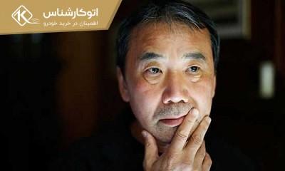 هشدارهای موراکامی به سیاستمداران