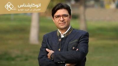 سیزدهمین دوره حراج تهران